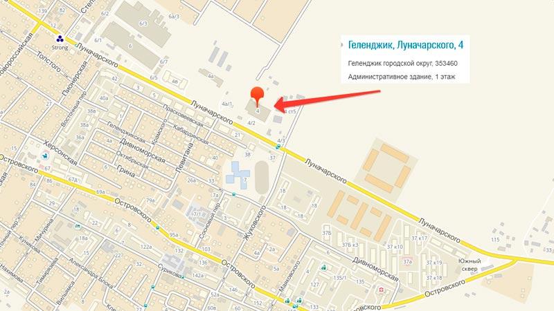 Представительство фирмы при необходимости можно отыскать по адресу, улица Луначарского, дом 4.