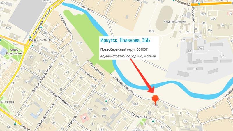 партнера Такси Яндекс Иркутск, официальныйсайт которого всегда отрыт для посетителей, можно отыскать по адресу, улица Поленова, дом 35Б.