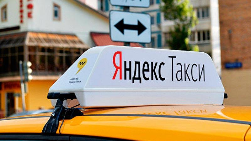 Яндекс Такси Коломна