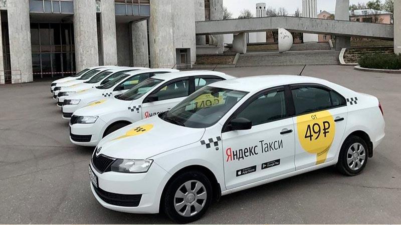 Яндекс Такси Магнитогорск