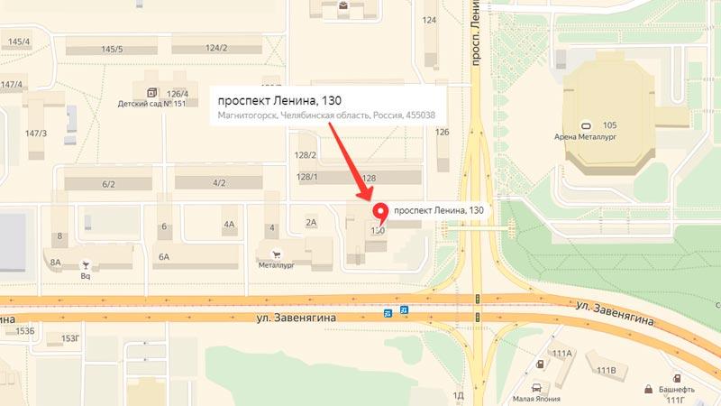 Телефон партнера Яндекс.Такси в Магнитогорске 8(3519)590-059