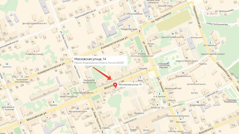 Адрес офиса Яндекс Такси Муром