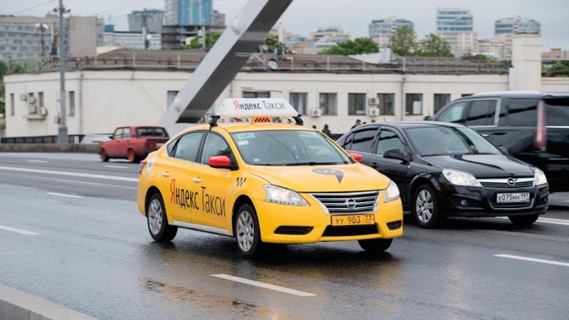 Яндекс Такси Мытищи