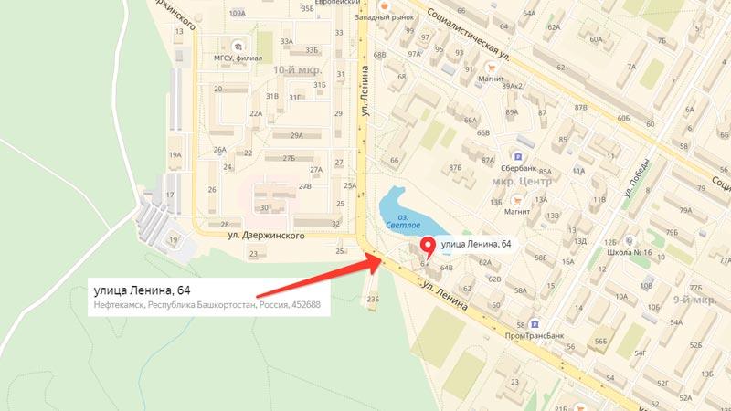 Телефон партнера Яндекс.Такси Нефтекамск для подключения водителей 8(927)330-44-00, офис находится по адресу: улица Ленина дом 64 (2-ой этаж)