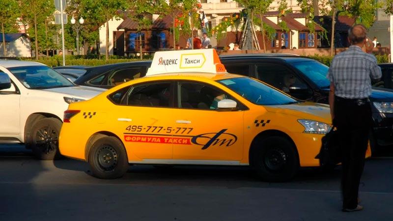 Яндекс Такси Нефтекамск
