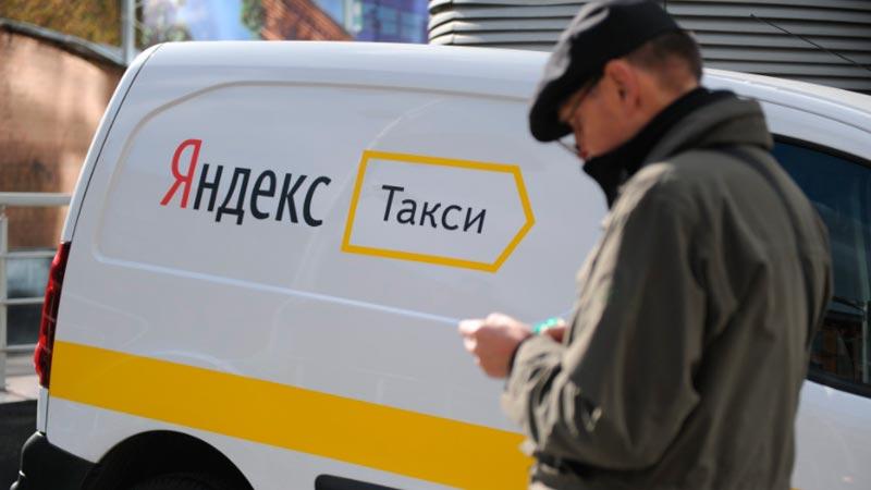Яндекс Такси Нижнекамск