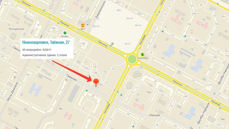 Телефон Яндекс.Такси Нижневартовск для подключения водителей 8(922)798-00-86, офис расположен по адресу: улица Таёжная 27