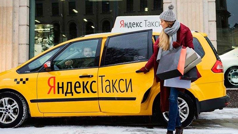 Яндекс Такси Нижневартовск