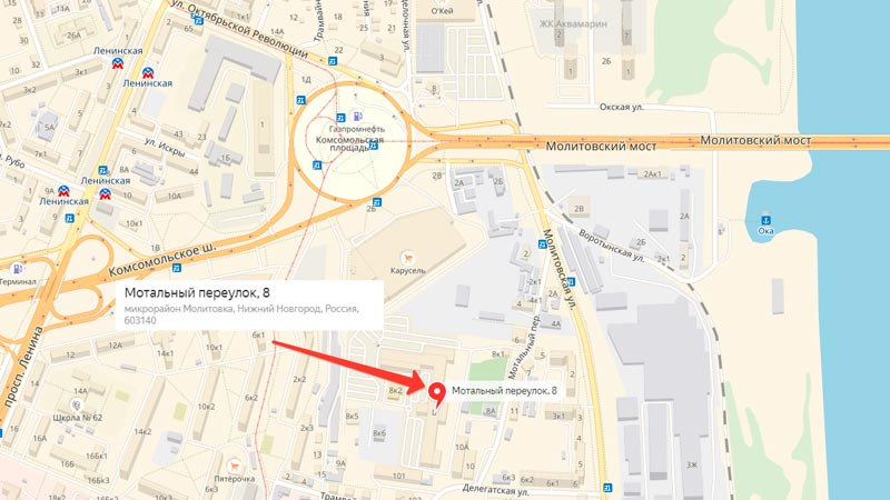 Центральный офис таксомоторной службы Яндекс в Нижнем Новгороде находится в микрорайоне Молотиловка по адресу Мотальный переулок 8