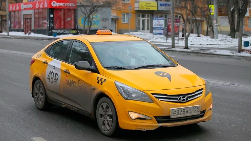 Яндекс Такси Нижний Тагил