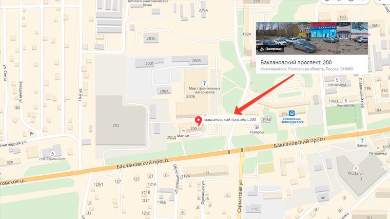 Такси Новочеркасска для подключения водителей 8(863)322-10-11, офис расположен по адресу: Баклановский проспект дом 200 помещение 38