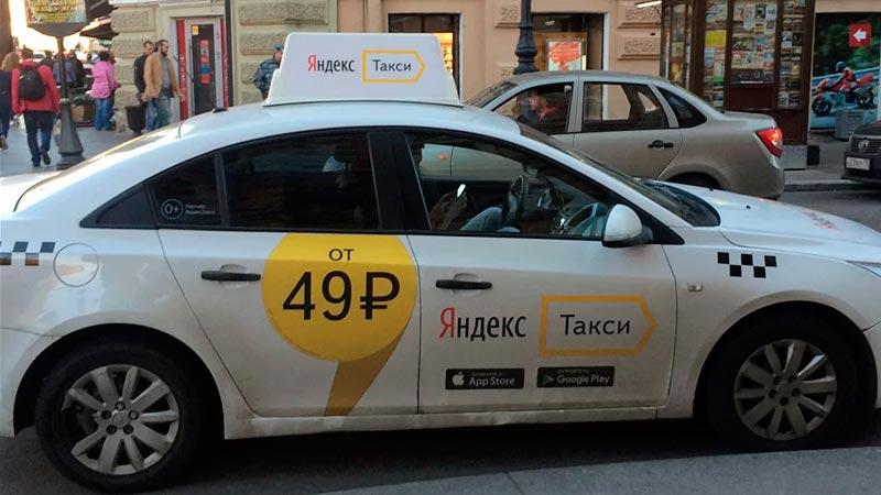 Яндекс Такси Новочеркасск
