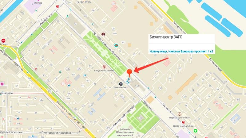 Телефон Яндекс.Такси онлайн Новокузнецка 8(961)348-54-86, офис находится по адресу: проезд Ермакова 1 корпус 2.