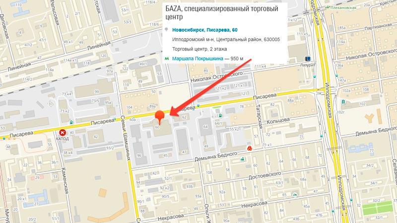 Телефон партнера Яндекс.Такси в Новосибирске 8(383)255-80-88, офис расположен по адресу: улица Писарева дом 60
