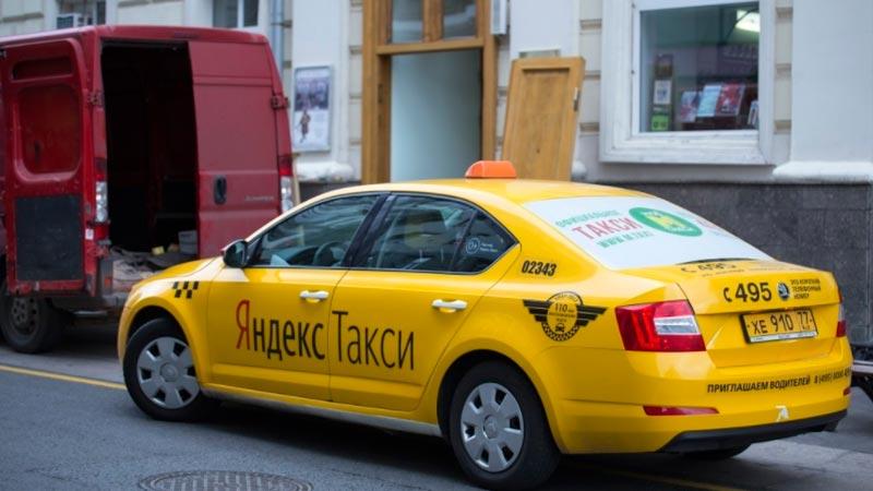 Яндекс Такси Железнодорожный