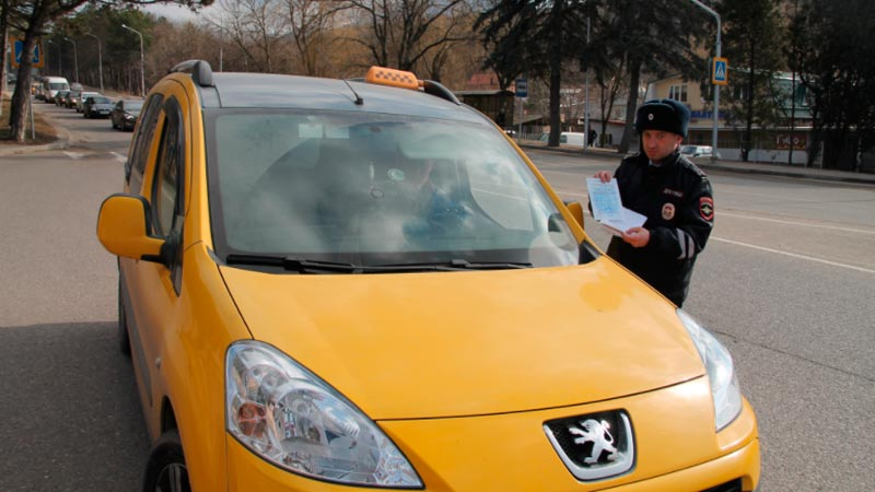 Яндекс Такси Железноводск