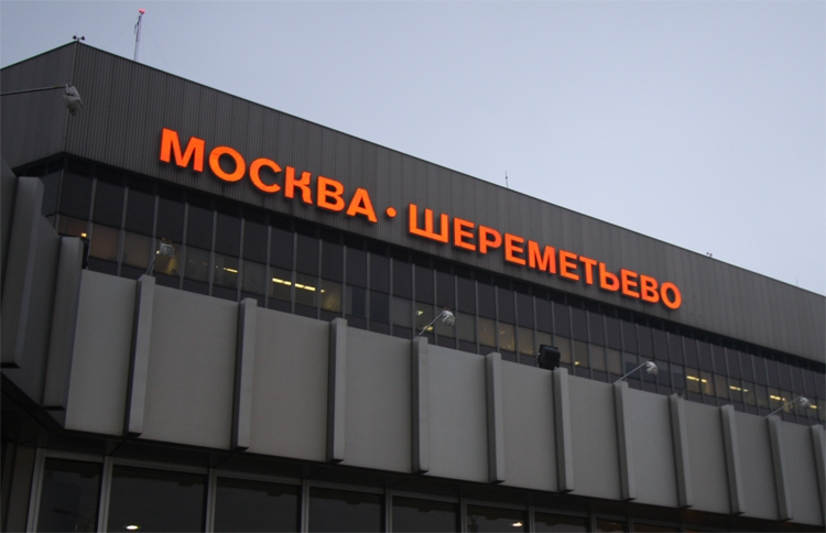Яндекс Такси Шереметьево