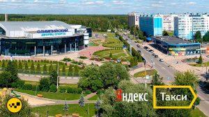Яндекс Такси Чехов