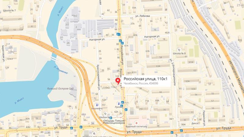 представительство перевозчика без труда можно по адресу, улица Российская, дом 110, корпус 2