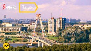 Яндекс Такси Череповец