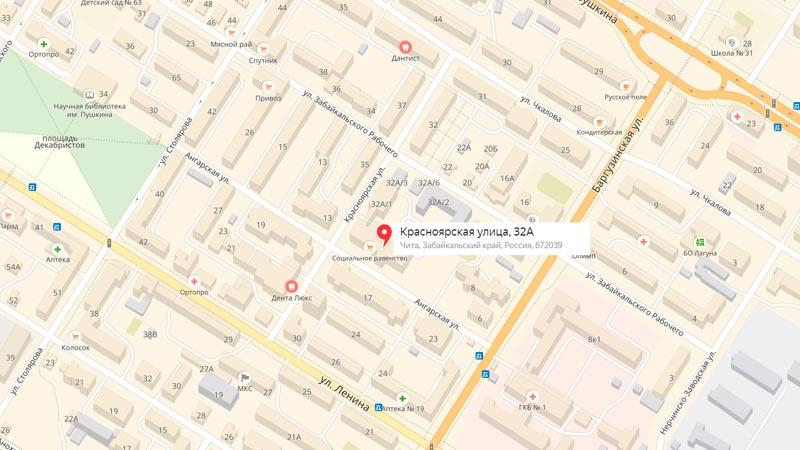 представительство организации можно по адресу, улица Красноярская, дом 32А
