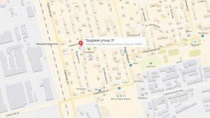 представительство организации легко, проследовав по адресу, улица Трудовая, дом 31.