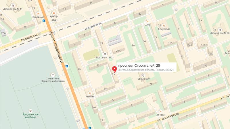 по адресу, проспект Строителей, дом 25.