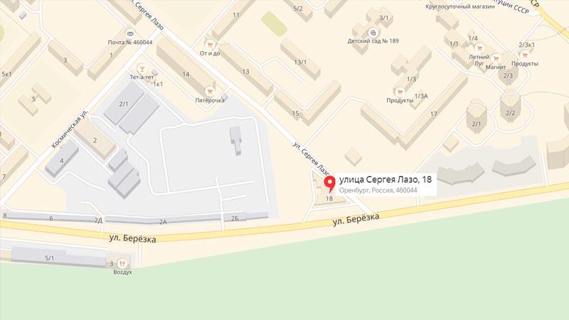 Номер Яндекс.Такси Оренбург 8(3532)48-77-77, центральный офис находится на улице Сергея Лазо дом 18