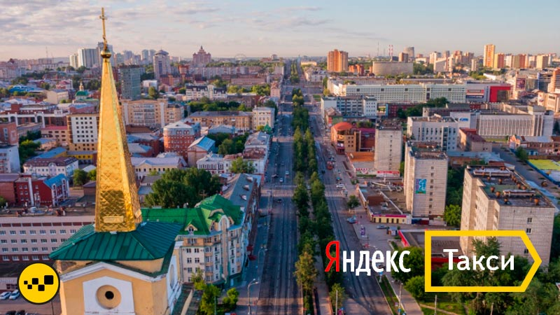 Яндекс Такси Пермь