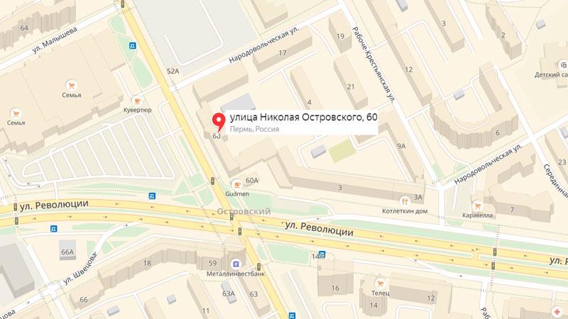 Яндекс.Такси Пермь телефон