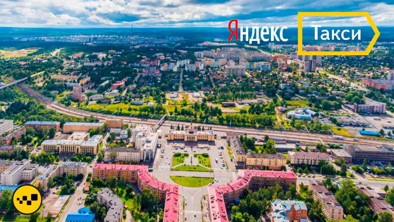 Яндекс Такси Петрозаводск