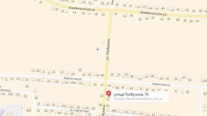 компания расположена по адресу: улица Толбухина 128