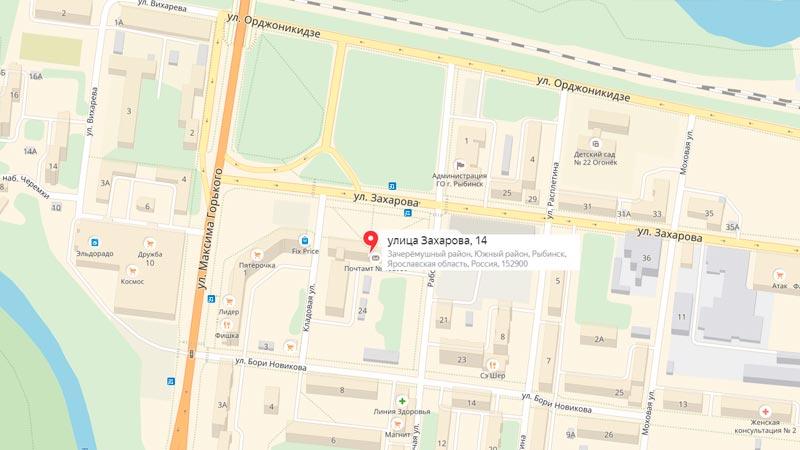 Яндекс.Такси Рыбинск телефон 8(4855)32-06-26, местонахождение офиса: улица Захарова дом 14.