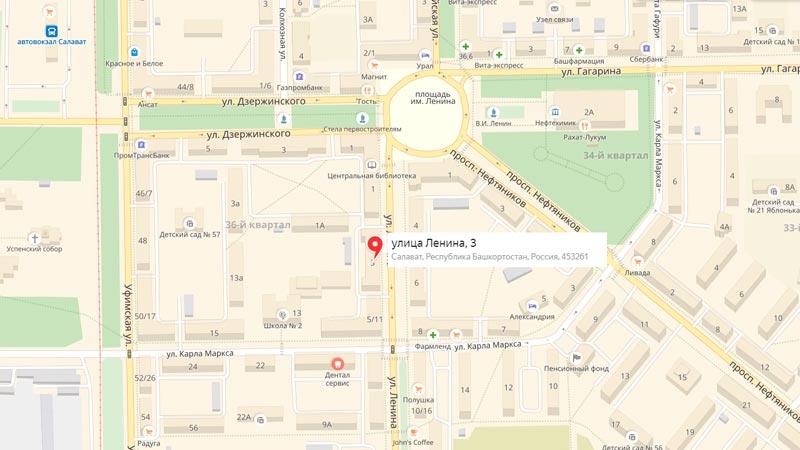 Номер Яндекс.Такси Салавата для подключения водителей 8(905)006-00-09, местонахождение офиса: улица Ленина дом 3
