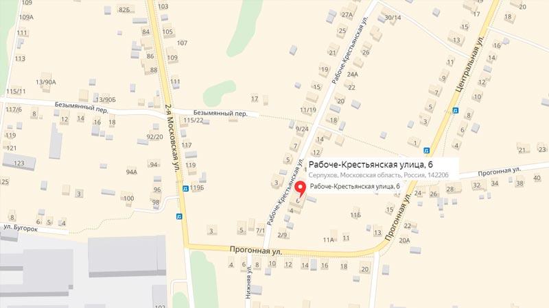 Яндекс.Такси телефон Серпухов для подключения водителей 8(495)132-03-83