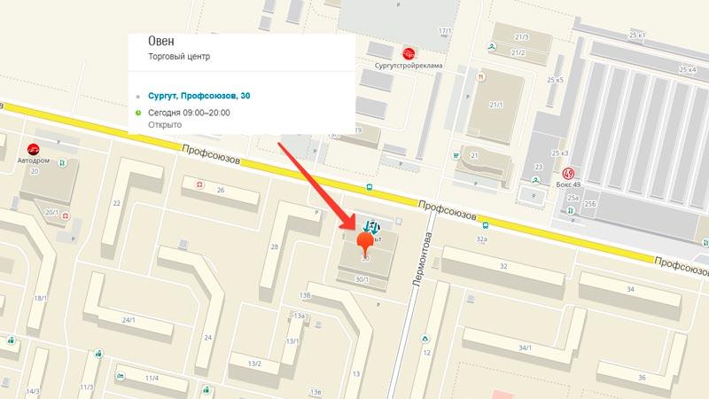 Компания находится по адресу улица Профсоюзов 30 помещение 2 (3-ий этаж), номер телефона партнера Яндекс.Такси Сургута для подключения водителей 8(3462)97-00-86.