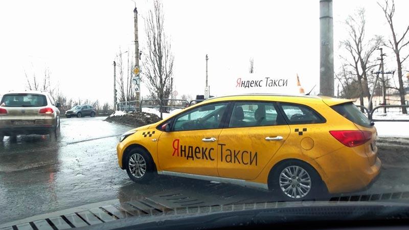Яндекс Такси Сызрань