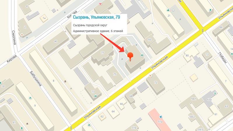 Яндекс.Такси Сызрань телефон для подключения водителей 8(927)794-92-22