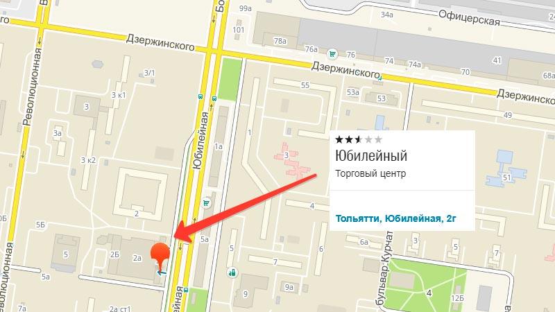 Яндекс Такси Тольятти