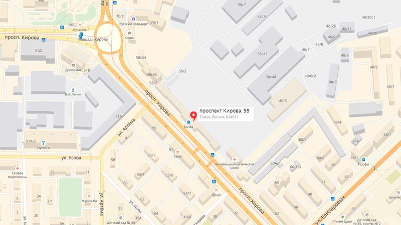 Посетить представительство фирмы можно, обратившись по адресу, проспект Кирова, дом 58, строение 26, офис 14.