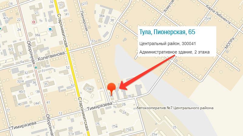 улица Пионерская, дом 65, офис 22А