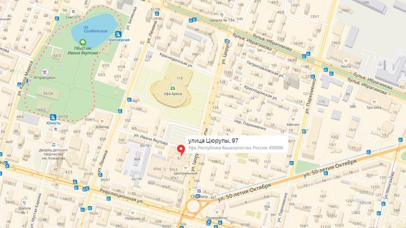 Отыскать офис можно по адресу, улица Цюрупы, дом 97, корпус 1.