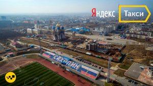 Яндекс Такси Южно-Сахалинск