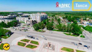 Яндекс Такси Ачинск