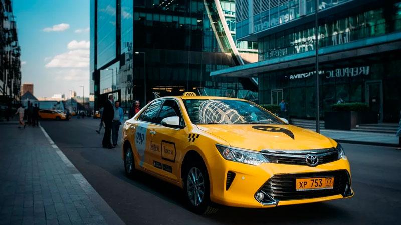 Яндекс Такси Москва