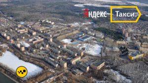 Яндекс Такси Воскресенск