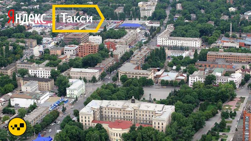 Яндекс Такси Новошахтинск