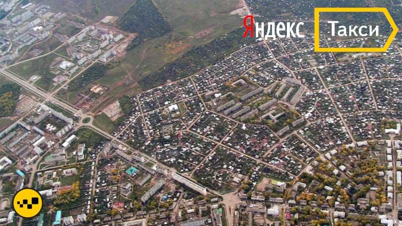 Яндекс Такси Октябрьский